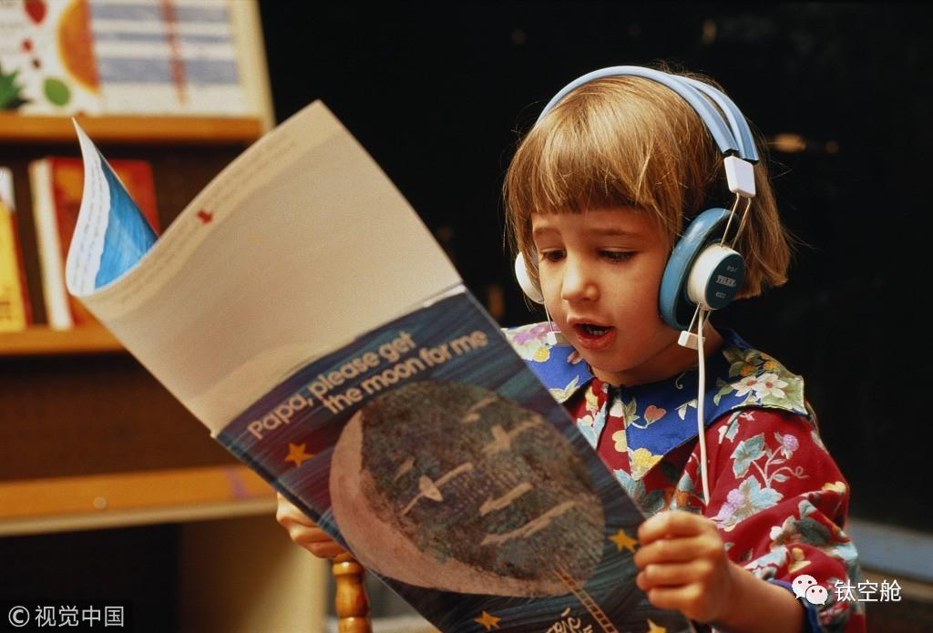 国际儿童图书日,放下手机,去探索太空、发现阁楼里的秘密 | 好书优选