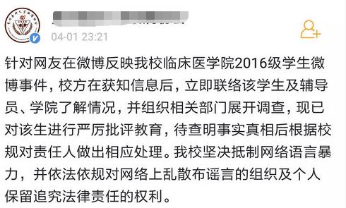 网友因批评杨幂演技,被私聊发遗体恐吓,明星演技说不得?,墓穴的同路人