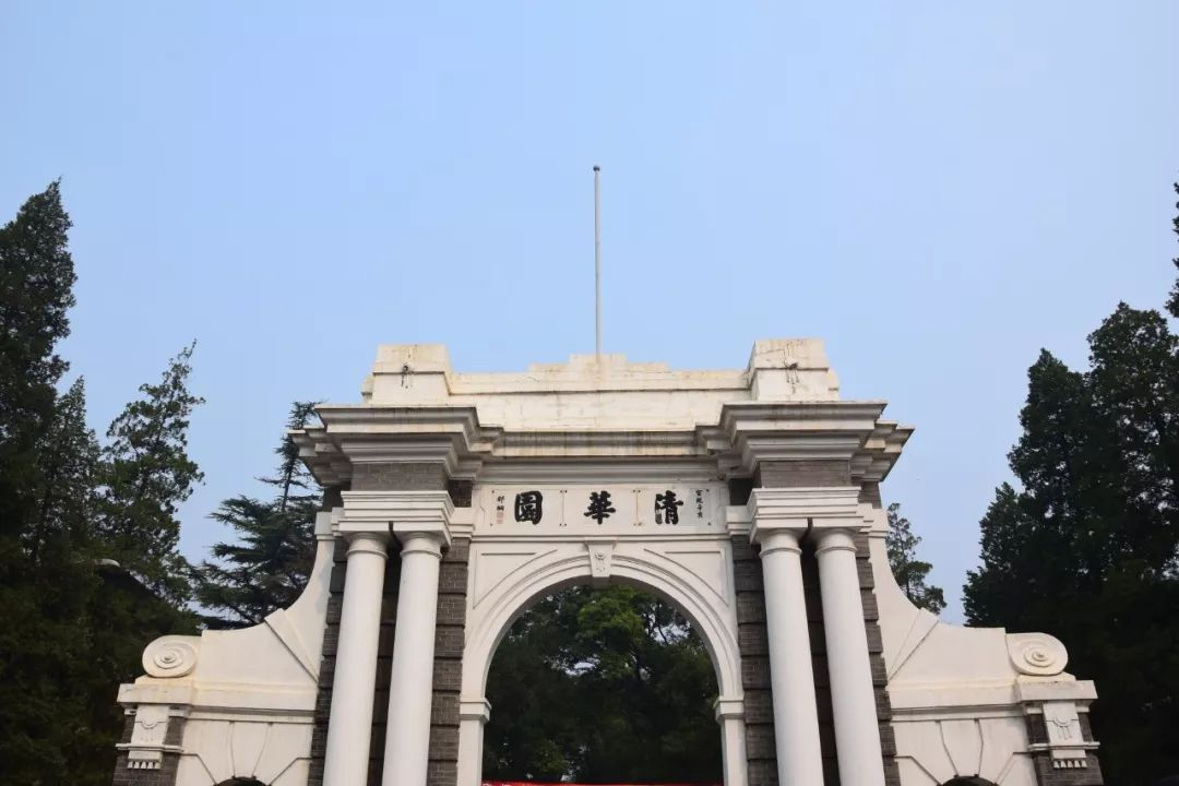 清华大学首次登顶亚洲大学排行榜 前十榜单中国占