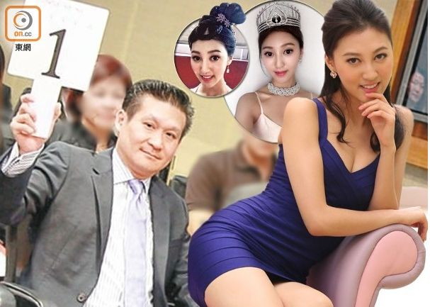 李明慧 去年结婚昨天就离婚,港姐季军曾激吻另一逾百亿身家富豪