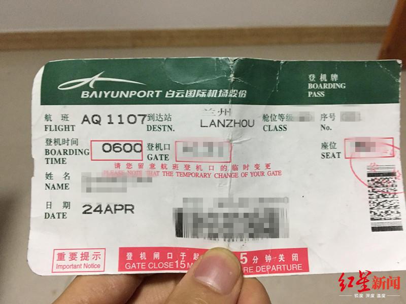 5ccec158dfc6b_副本.jpg