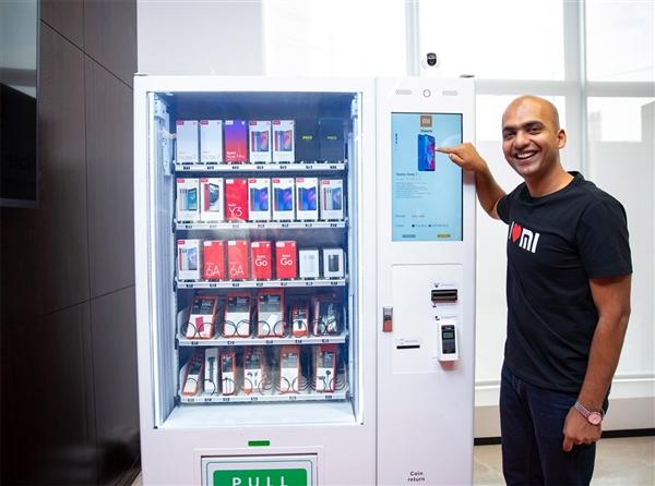 小米印度推首台智能手机自动售货机:买手机像买饮料