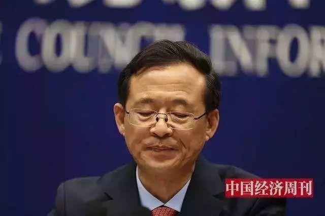 证监会原主席刘士余主动投案,审查通报有4个特殊之处