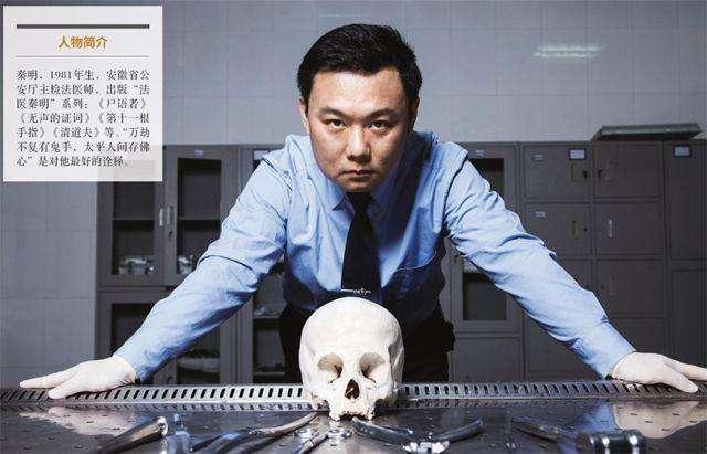 他可能是影史上解剖过最多尸体。的人。,为什么这次背后落泪