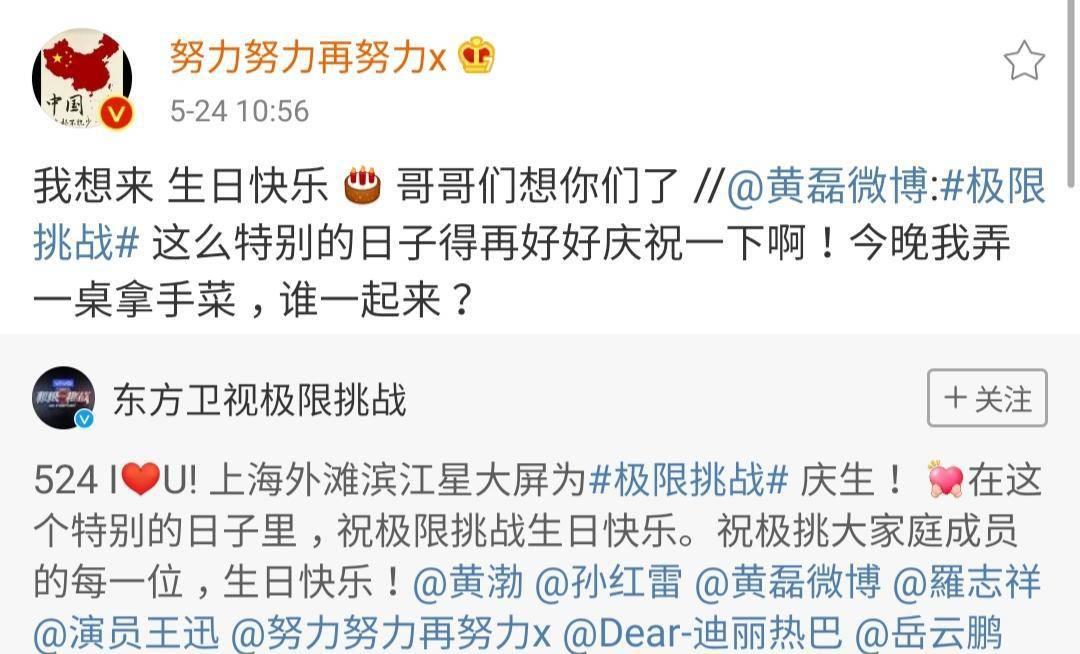 http://www.weixinrensheng.com/baguajing/302119.html