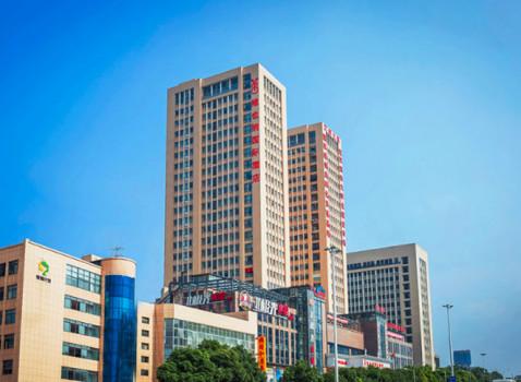 武汉中端酒店标杆——维也纳酒店再创业绩高峰!