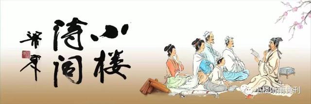 陈志文《戊戌集》 为客三江月 修心一味禅