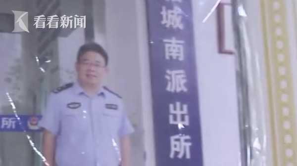 警察父亲沉睡257天后过世 儿子高考志愿还是警校