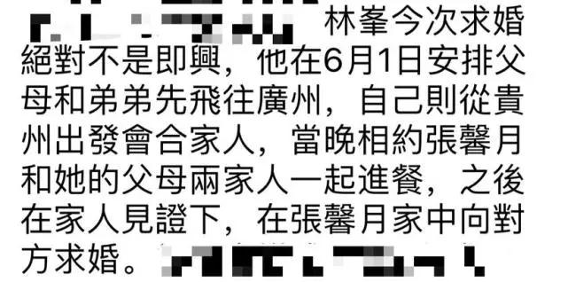 浣欏_鏋楀朝姹傚閽绘垝9.18鍏嬫媺 鍥犲コ鍙嬪紶棣ㄦ湀鐨勭敓鏃ユ槸9鏈?8鏃ワ紒