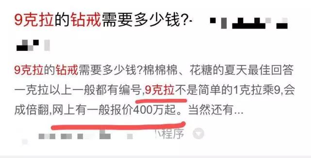 余姚_林峯求婚钻戒9.18克拉 因女友张馨月的生日是9月18日!
