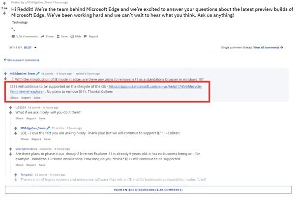 新Edge上位!IE从此再会?微软:没有方案从Win10中移除IE11