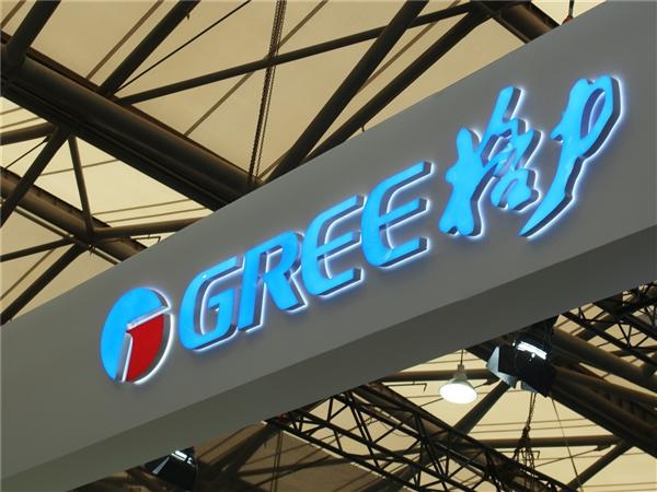 格力奥克斯争议空调能效 发改委发布制冷能效重磅通知