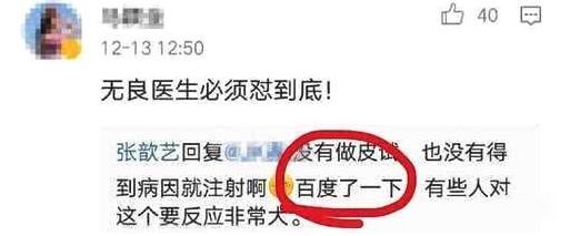 張歆藝2_副本