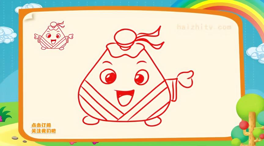 三角形简笔画教程,如何画粽子,海知简笔画大全