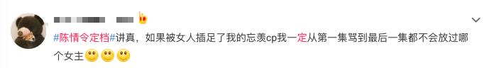 《陈情令》上映今日:肖战或舒淇打call,故事情节修改引粉絲强烈反响