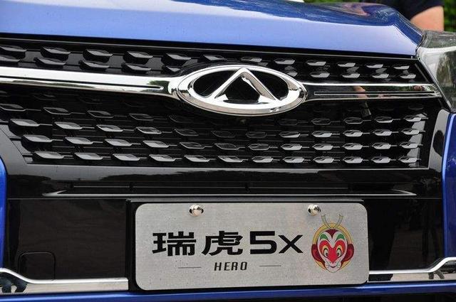 《大闹天宫》联名款瑞虎5x HERO上市,国六标准,最低不到6万元