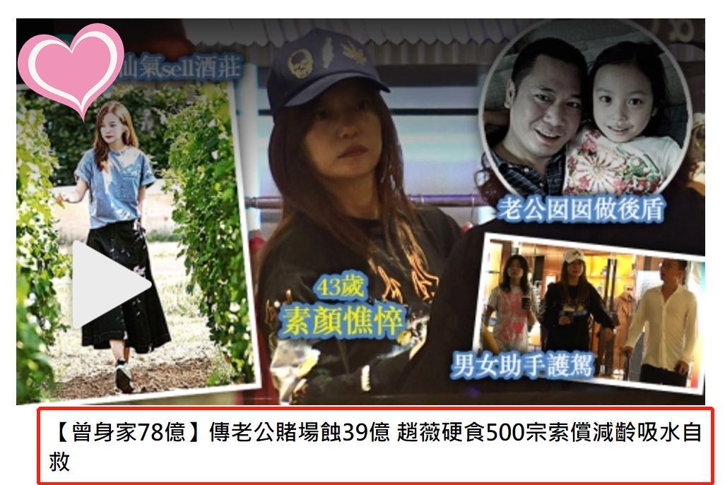 43歲趙薇素顏逛名店瘋狂掃貨,專挑減齡裝扮嫩欲撈金自救
