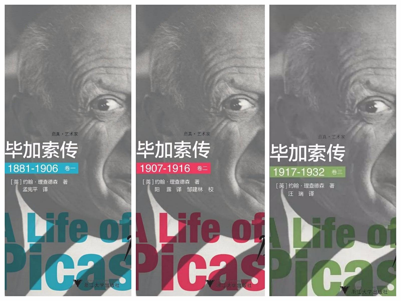 正文  毕加索是20世纪最有创造性和影响最深远的艺术家,他和他的画作