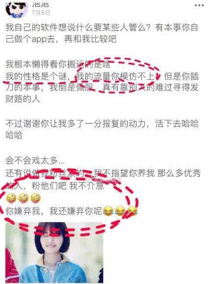 知情人爆料,郑爽上热搜是被剧组利用,利用其名气宣传电视剧?
