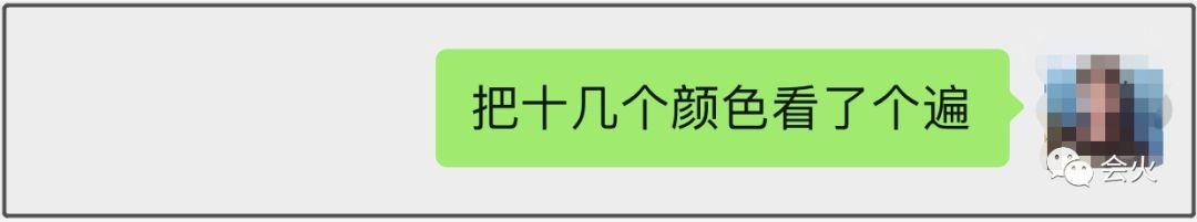 许靖韵:摇摆、阵痛、井