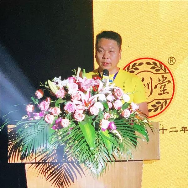 中国国际休闲食品联合会CiSF主席郑国星