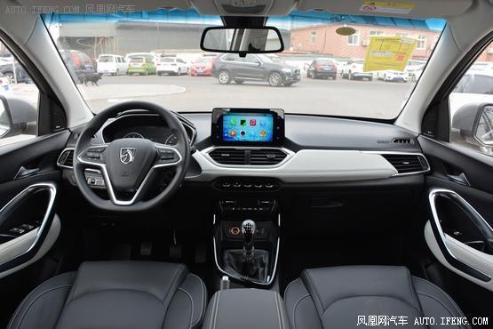 惠州宝骏530直降1.4万元 欢迎垂询试驾