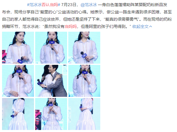 http://www.weixinrensheng.com/baguajing/454991.html