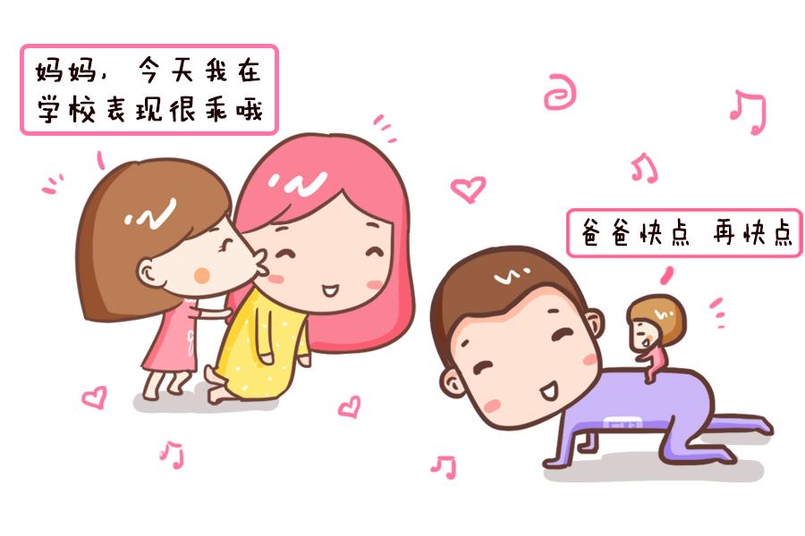 香港永利娱乐场