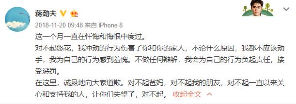 蒋劲夫疑交新欢,两个人挽手结伴游迪斯尼,网友:也是外国美女?
