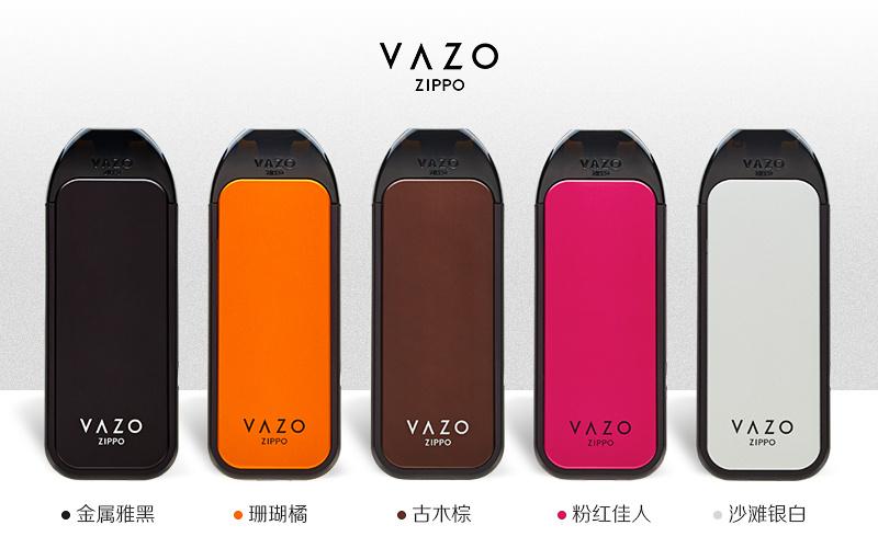 「Zippo」进军电子烟行业,能否复制打火机行业传奇?