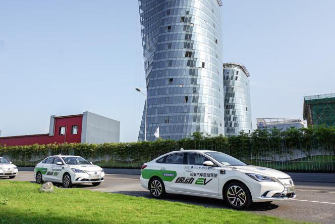 打造智慧出行与5G携手并进 长安新一代L4级自动驾驶投入示范运营