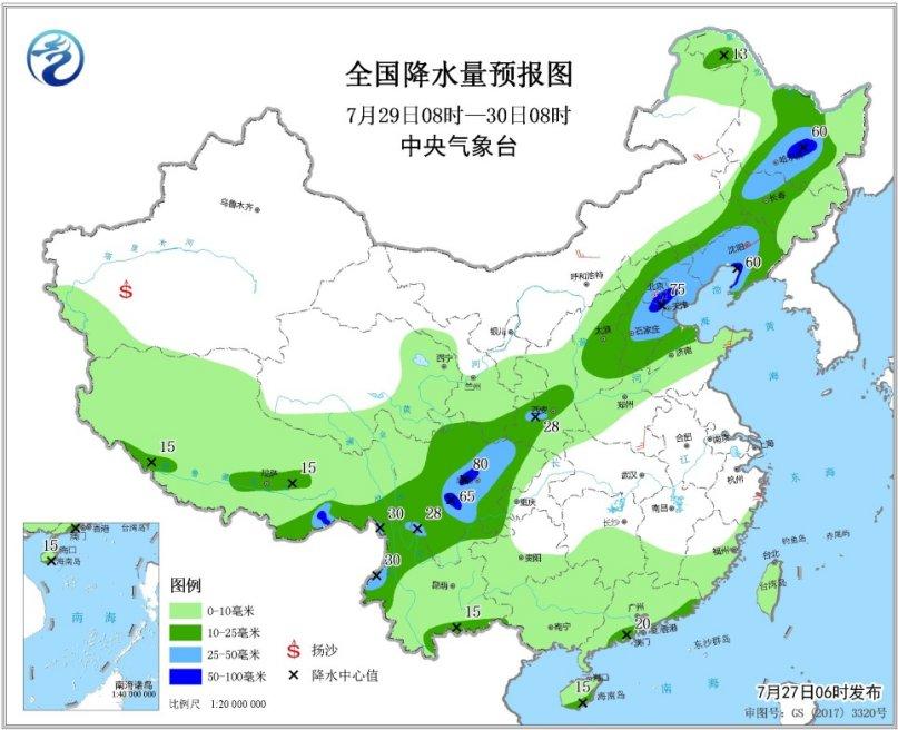 四川盆地至北方地区有较强降水 华北及其以南高温
