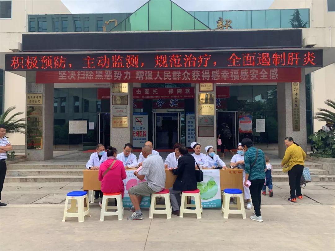 得了肝炎没救了?丽江市人民医院专家:可防可控可治愈