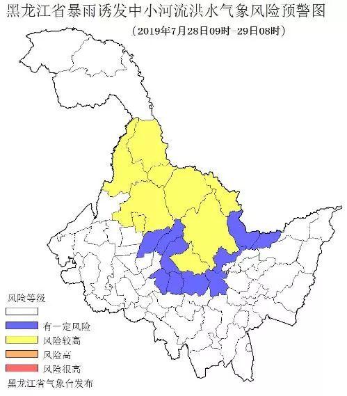 黑龙江省发布黑河、鹤岗、哈尔滨等地中小河流洪水气象风险预警 →明暴雨来袭