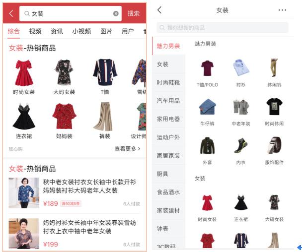 今日头条开放商品搜索功能,为什么淘宝京东不答应
