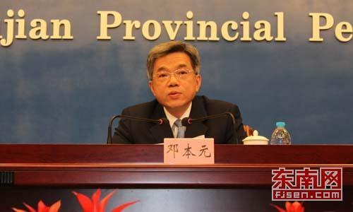 福建省委副秘书长邓本元逝世 享年55岁