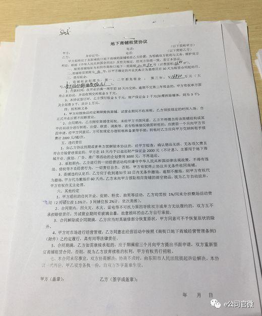 """昔日""""浙江女首富""""危情:巨额交易牵出神秘人(图)"""