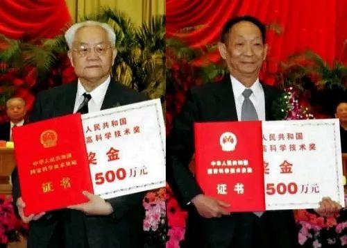新世纪的第一个春天他们拿到了国家最高奖的第一个500万
