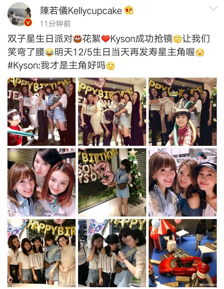 陈若仪为双子星办3岁生日派对老三闯入镜头超搞笑