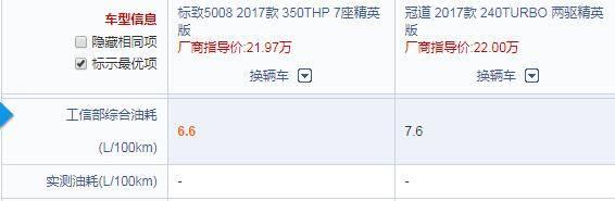 QQ截图20181212225248.jpg