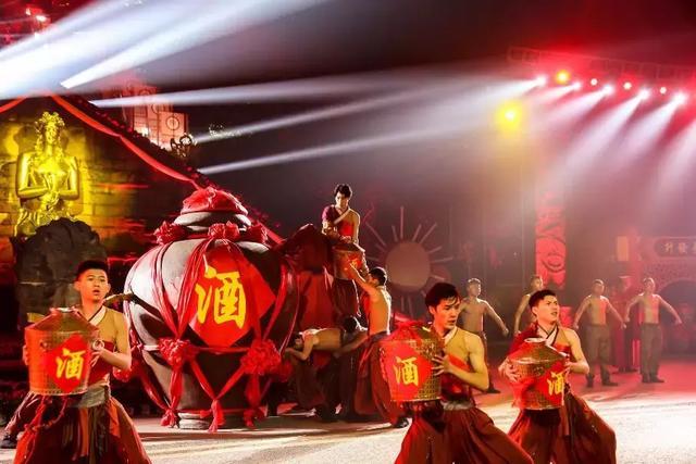 弘扬千年白酒文化 五粮液第二十二届酒圣祭祀大典隆重举行