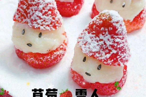 婴儿草莓鞋钩针图解