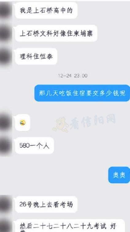 信阳商城县某作文考三天吃、住历程v作文是否高中高中宾馆图片