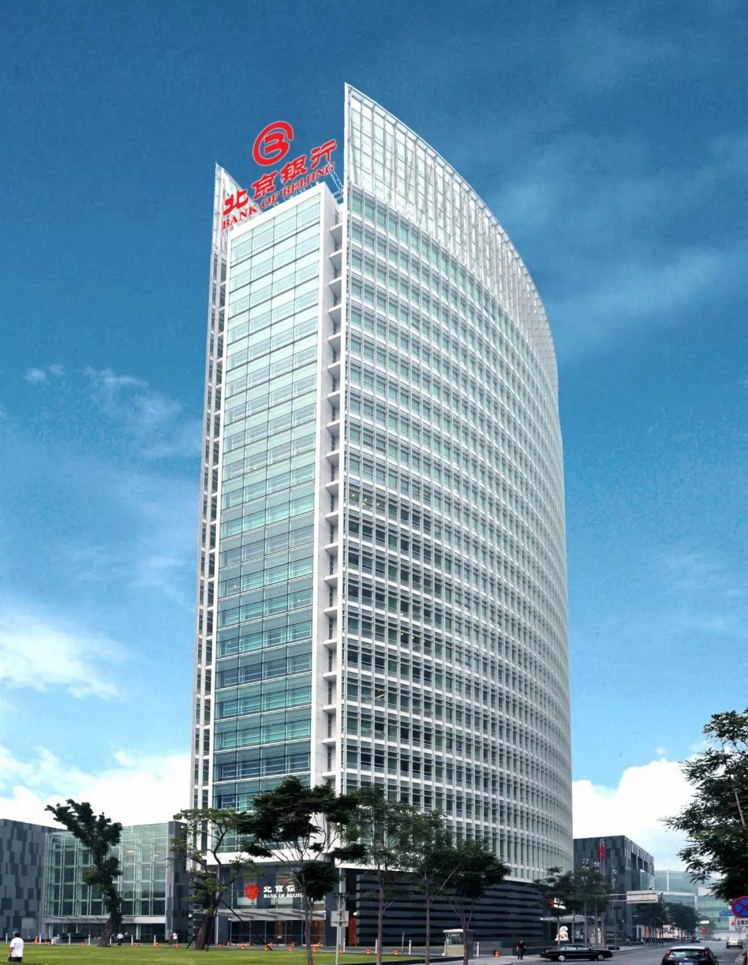 在北京银行工作是怎样一种体验?   知乎