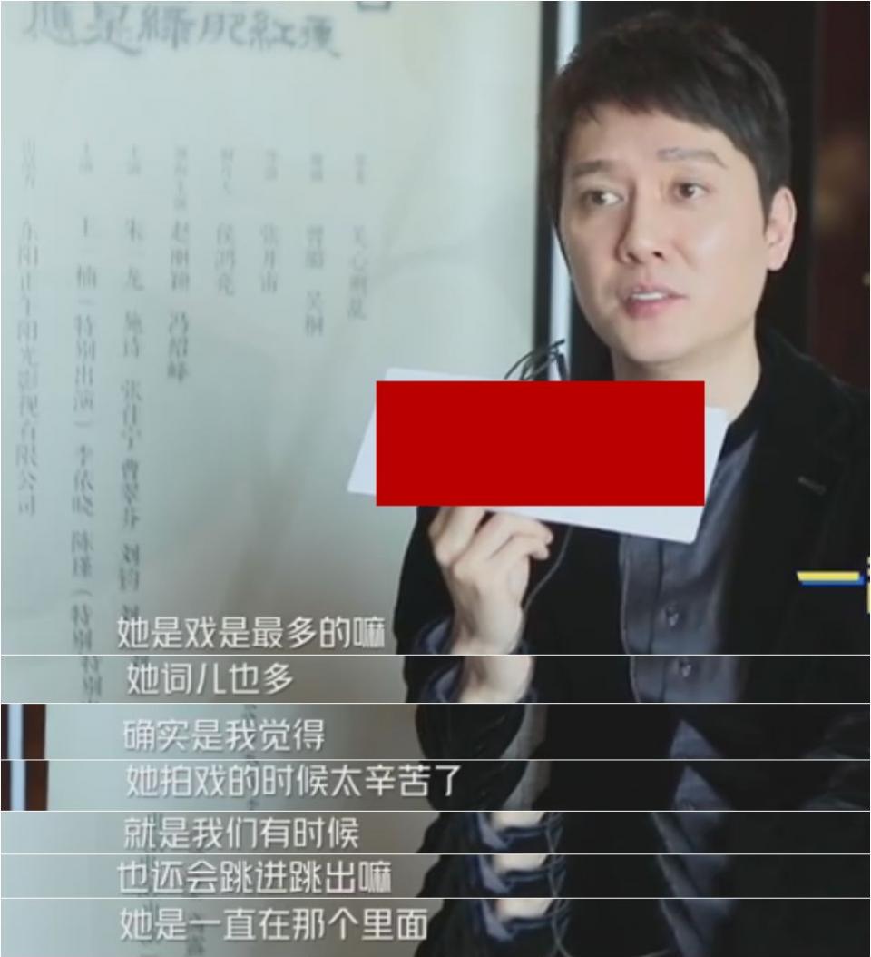 赵丽颖官宣怀孕了!2019年有了猪宝宝,冯绍峰心疼老婆吃太少!