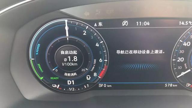 1.8L/百公里的油耗,会是你选择这辆瓦罐的理由