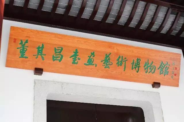 咏华山教学设计简笔画