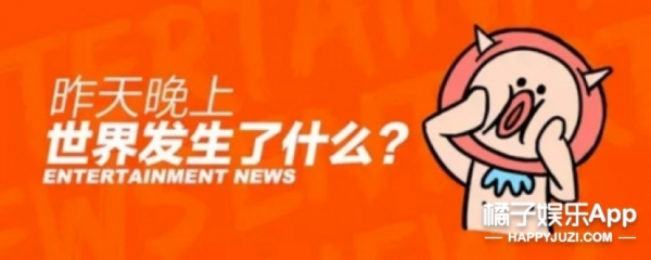 张杰耳返出问题 张杰耳返出问题 北京卫视没有主持人串场?