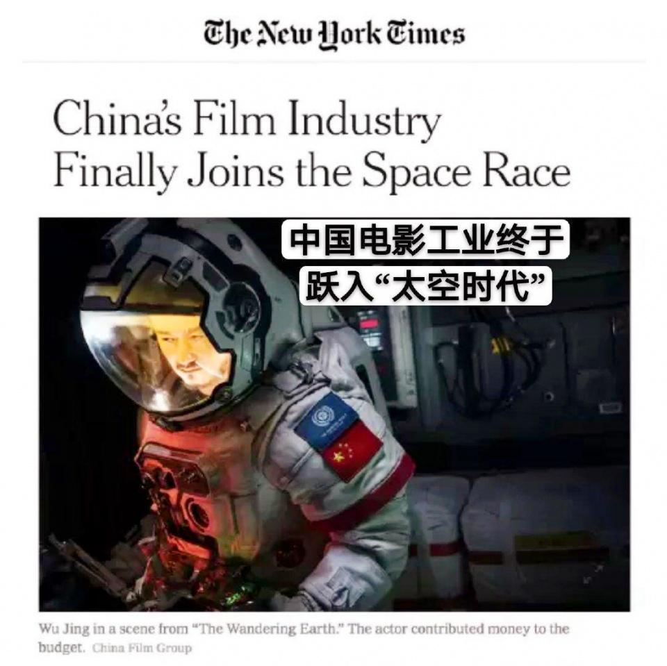 《24小时》董力吴磊搞笑互黑 画面喜感 大鹏唱歌吓到吴莫愁!动物好声音17日上映