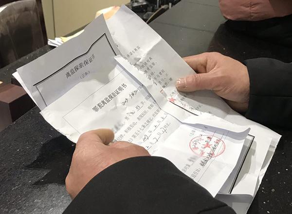 鲍里斯酝酿印花税重磅改革?买房或全免?